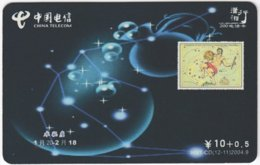 CHINA C-531 Prepaid ChinaTelecom - Signs Of Zodiac, Aquarius - Used - China