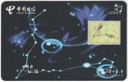 CHINA C-533 Prepaid ChinaTelecom - Signs Of Zodiac, Pisces - Used - China