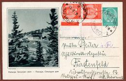 YUGOSLAVIA-SLOVENIA, POHORJE-MOUNTAIN, 5th EDITION ILLUSTRATED POSTAL CARD - Ganzsachen
