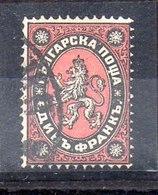 Sello De Bulgaria N ºYvert 5 (o) - 1879-08 Prinsdom