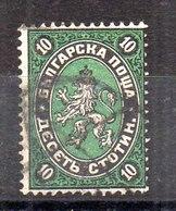 Sello De Bulgaria N ºYvert 8 (o) - 1879-08 Prinsdom