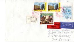 11-11-1986; Lettre Recommander Exprec Tripoli - Heidelberg, Epreuve Couleur, Selon Scan; Lot 51146 - Libye