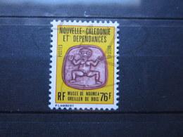 VEND BEAU TIMBRE DE SERVICE DE NOUVELLE-CALEDONIE N° 41 , XX !!! (b) - Dienstpost