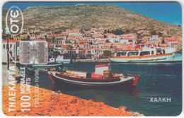 GREECE B-707 Chip OTE - View, Harbour / Flag Of Greece - Used - Greece