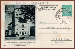 YUGOSLAVIA-SLOVENIA, SKOFJA LOKA, PREVALJE-CELJE RAILWAY, 5th EDITION ILLUSTRATED POSTAL CARD - Postal Stationery