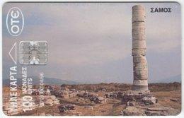 GREECE B-829 Chip OTE - Culture, Ruin / View, Village - Used - Greece