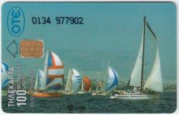 GREECE B-835 Chip OTE - Sport, Yacht Regatta - Used - Greece
