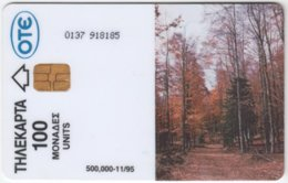 GREECE B-837 Chip OTE - Landscape, Wood / Animal, Bird - Used - Greece