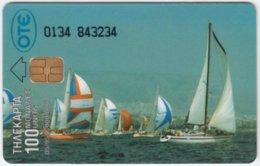 GREECE B-853 Chip OTE - Sport, Yacht Regatta - Used - Greece