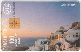 GREECE B-857 Chip OTE - Landmark, Santorini - Used - Greece