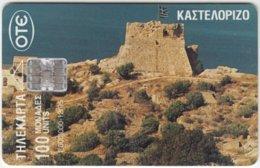 GREECE B-911 Chip OTE - Culture, Castle, Ruin - Used - Greece