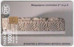 GREECE B-950 Chip OTE - Culture, Sculpture - Used - Greece