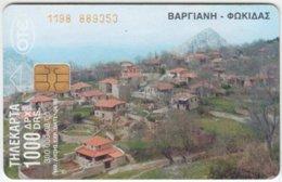 GREECE B-972 Chip OTE - Landscape, Village / Creek - Used - Greece