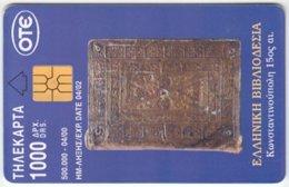 GREECE B-976 Chip OTE - Used - Greece