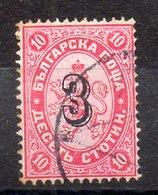 Sello De Bulgaria N ºYvert 24 (o) - 1879-08 Prinsdom