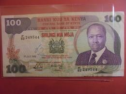 KENYA 100 SHILINGI 1988 CIRCULER - Kenya