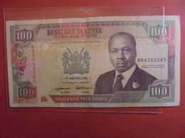 KENYA 100 SHILINGI 1995 CIRCULER - Kenya