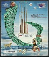 Indonesia 2011 Mi Bl 277 MNH ( ZS8 INSbl277dav136 ) - Textile