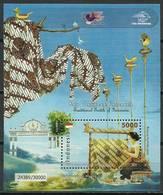 Indonesia 2011 Mi Bl 269 MNH ( ZS8 INSbl269dav136 ) - Tessili