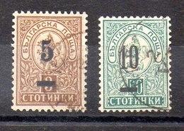 Serie De Bulgaria N ºYvert 46/47 (o) - 1879-08 Prinsdom