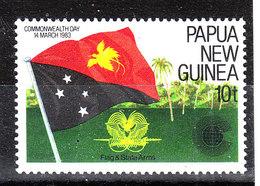 Papua  N. Guinea  - 1983. Bandiera Nazionale. Ntional Flag. MNH - Francobolli