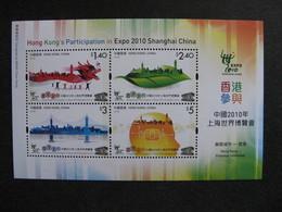 HONG-KONG : TB BF N° 194, Neuf XX. - 1997-... Région Administrative Chinoise