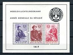 BL 32 XX Postfris - Cote 85,00 - Blocks & Kleinbögen 1924-1960