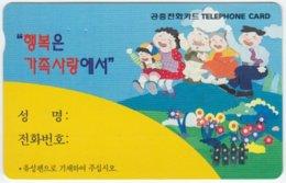 SOUTH KOREA A-356 Magnetic Telecom - Cartoon - Used - Korea (Süd)