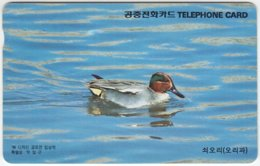 SOUTH KOREA A-362 Magnetic Telecom - Animal, Bird, Duck - Used - Corée Du Sud