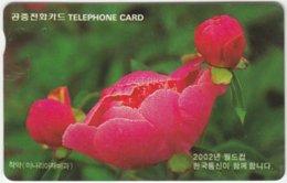 SOUTH KOREA A-365 Magnetic Telecom - Plant, Flower - Used - Korea (Süd)