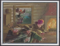 Azerbaidjan - Azerbaijan - Azerbaycan 1997 Yvert BF 30, Grimm Brothers, Musicians Of Bremen - MNH - Azerbaïjan