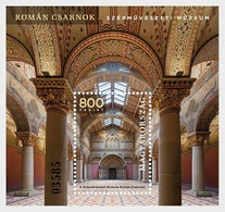H01 Hungary 2019 The Renovated Romanesque Hall Of The Museum Of Fine Arts MNH Postfrisch - Ungheria