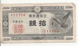 JAPON 10 SEN ND1947 VF P 84 - Giappone