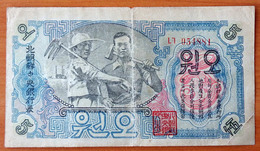 North Korea DPRK 5 Won 1947 - Corée Du Nord