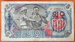 North Korea DPRK 5 Won 1947 XF - Corée Du Nord