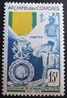 R1949/229 - 1952 - CENTENAIRE DE LA MEDAILLE MILITAIRE - ARCHIPEL DES COMORES - N°12 NEUF** - Cote : 55,00 € - Neufs