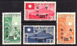 1945 Surcharged Set Chan JC106-9 MNH (45) - 1943-45 Shanghai & Nanchino