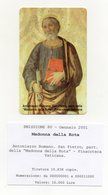 Vaticano - Urmet - Antoniazzo Romano - San Pietro -  Nuova - Validità 1.1.2003 - (FDC14456) - Vatican