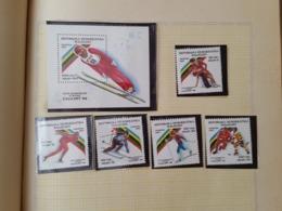 1988Madagascar Olympic Games Hockey Figure Skating  (77) - Madagascar (1960-...)