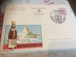 Publibel N. 1827 + Cachet Arlon Carrefour Marche Commun - Werbepostkarten
