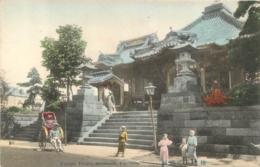 YOKOHAMA  YAKUCHI TEMPLE MOTOMACHI - Yokohama