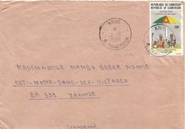 Cameroon Cameroun 1988 Kribi Vaccination Campaign Cover - Kameroen (1960-...)