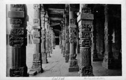 JAIPUR LAL KOTHI    Moschee Real Photo View - India