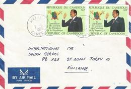 Cameroon Cameroun 1986 Makak Independence President Biya 60f French Text Cover - Kameroen (1960-...)