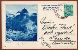YUGOSLAVIA-SLOVENIA, TRIGLAV-MOUNTAIN, 5th EDITION ILLUSTRATED POSTAL CARD - Entiers Postaux