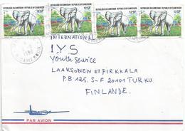 Cameroon Cameroun 1993 Monatele Elephant Cover - Kameroen (1960-...)