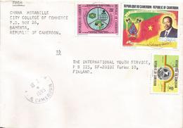 Cameroon Cameroun 1995 PAR Mezam Savings Bank Independence Paul Biya Football Cover - Kameroen (1960-...)