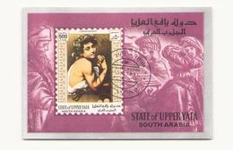 Arabie  , 1967, Bloc Peinture - Timbres