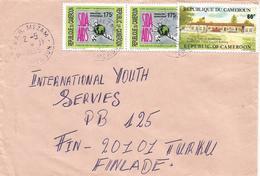 Cameroon Cameroun 1995 PAR Mezam AIDS HIV Townhall Bamenda Cover - Kameroen (1960-...)