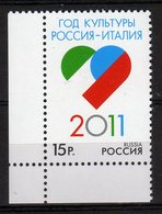 Russia 2011 Cultural Exchange Italy (JOINT ISSUE) Heart Flag MNH - Emissioni Congiunte